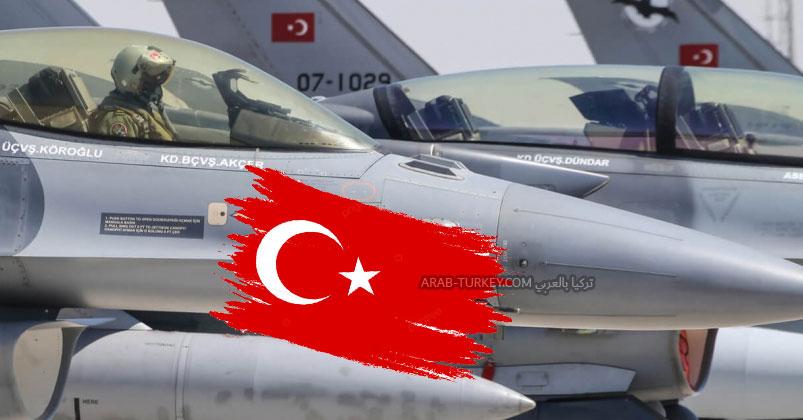 طائرات تركية تنفذ استعراضا جويا في أجواء الشطر الشمالي من قبرص (فيديو)