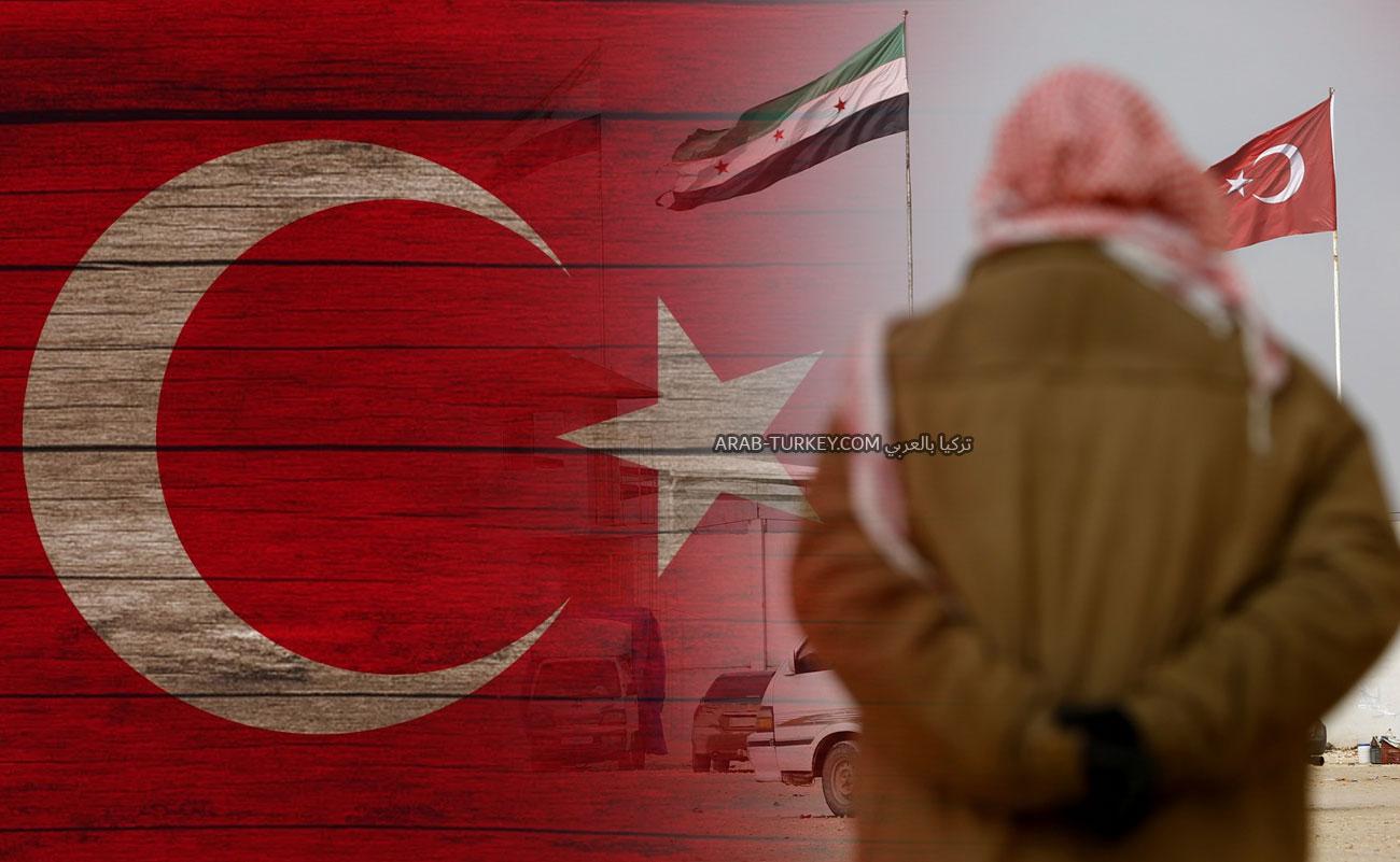 عاجل: معبر سوري يعيد فتح رابط اجازات العيد مجدداً الآن