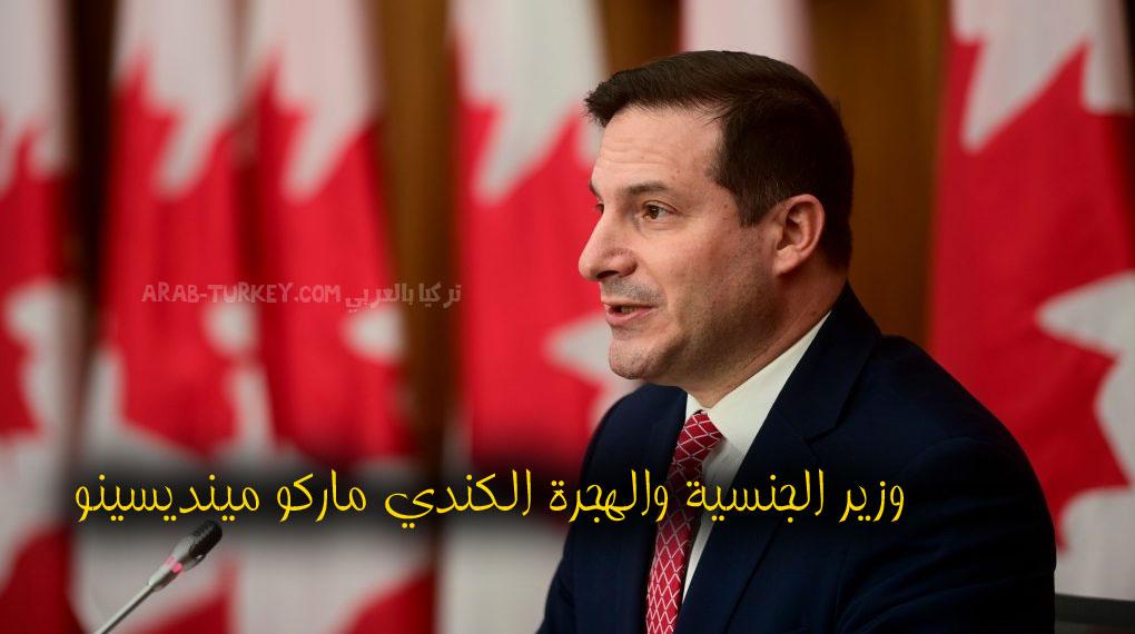كندا تستعد لاستقبال 401 ألف مهاجر قبل نهاية عام 2021