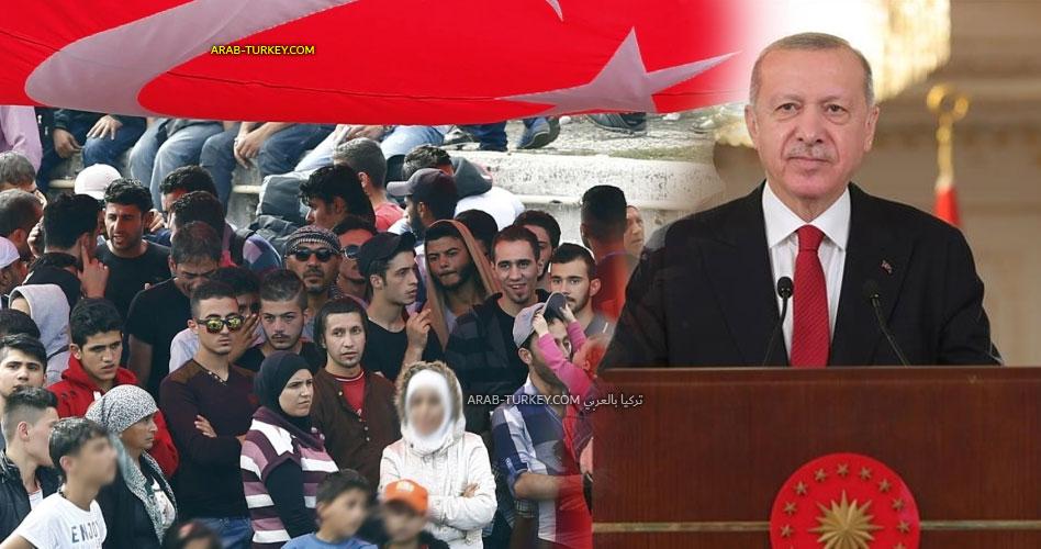 إيجابيات قرار الرئيس أردوغان بتغير دائرة الهجرة العامة إلى رئاسة إدارة الهجرة