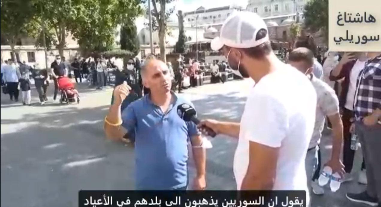 ظنوا أنه سوري .. الاعتـ.ـداء على مواطن تركي دافع عن السوريين وسط الشارع (فيديو)