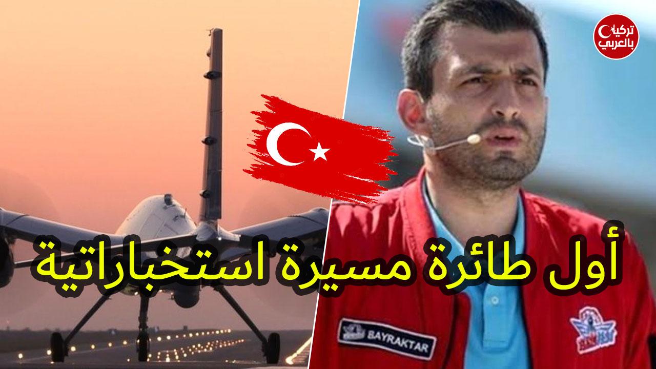 """هل سربت """"خلية"""" معلومات عن المسيرات التركية إلى إسـ.ـرائيل؟"""