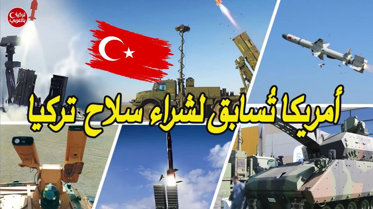 تركيا تسجل أعلى رقم تصدير على الإطلاق والولايات المتحدة المستورد الأكبر (فيديو)