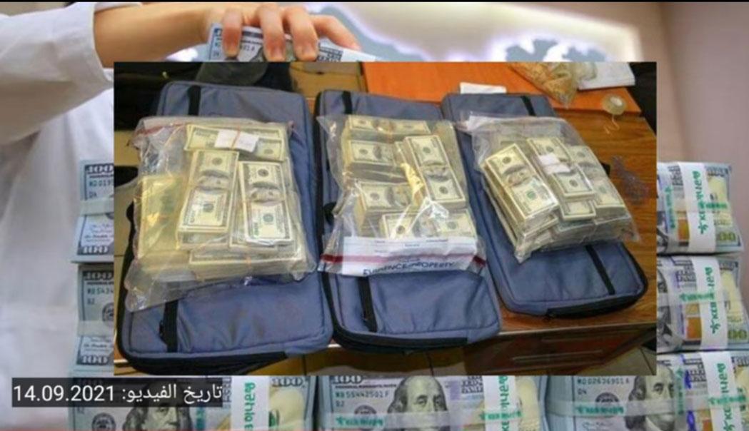 طرد وبداخله 2 مليون دولار لشاب سوري في تركيا ورسالة للسوريين