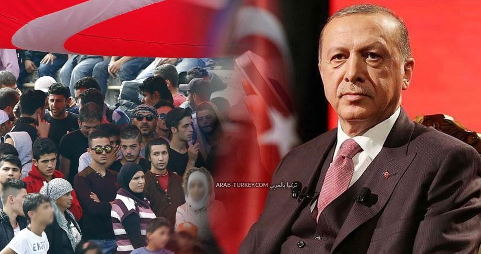 وثيقة سفر خارج تركيا والغاء اذن السفر داخل تركيا.. نداء من السوريين إلى الرئيس أردوغان