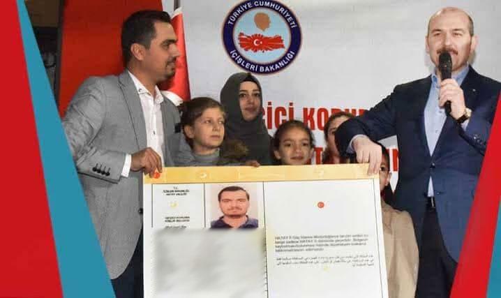 وزير الداخلية التركي: لا ترحيل للسوريين