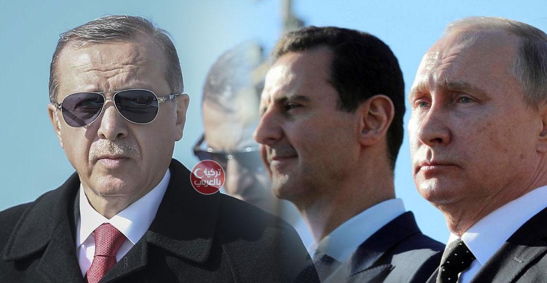 مصدر: ضغط روسي على تركيا لفتح قنوات مع سوريا