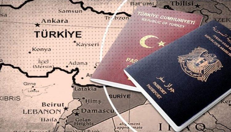 السلطات التركية تتراجع عن إلزام السوريين المجنسين بالتوقيع على تعهد عند شراء عقار.