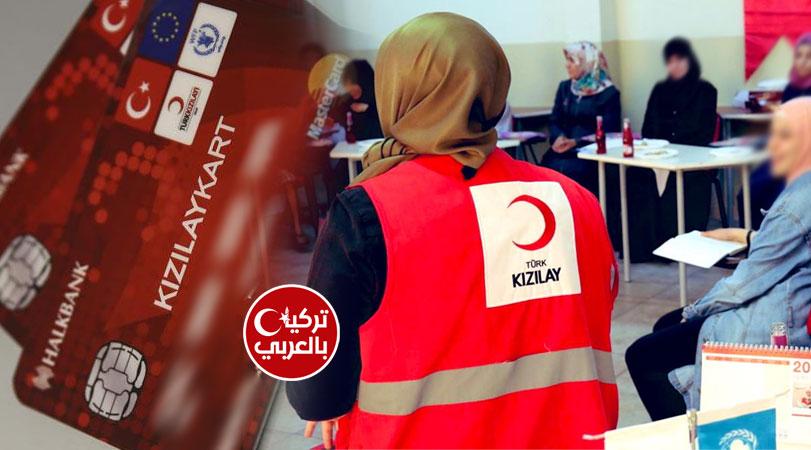 مع راتب 766 ليرة تركية شهرياً .. دعوة للتسجيل في مراكز التعليم المهني