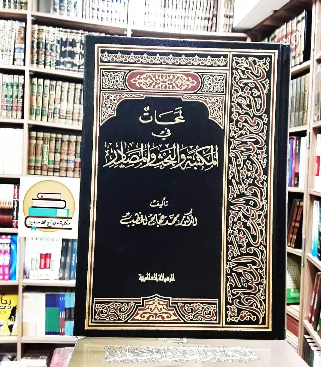 img 20211012 wa0004 - تركيا بالعربي
