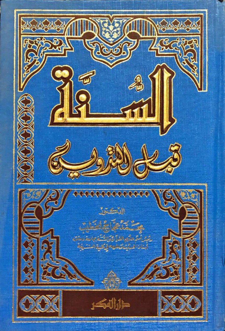 img 20211012 wa0005 - تركيا بالعربي